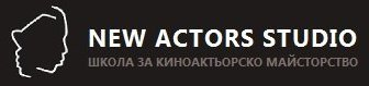 NEW ACTORS STUDIO