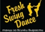 Fresh Swing Dance